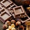 Chocolate - Hidden Numbers